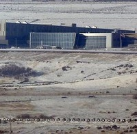 national-security-agency-spy-facility-bluffdale-cropped-200w